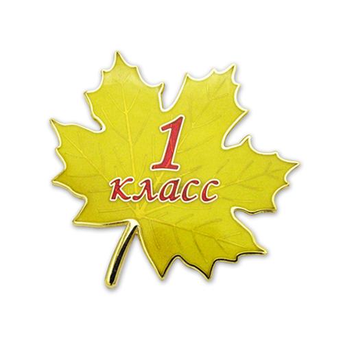 ... в первый класс на 2014/2015 учебный год: www.razum-l.ru/usloviya_priema/elektronnaya_registratsiya_v_1_y...